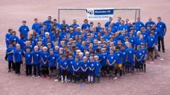 Unsere Fußballjugend (Saison 2011/2012)