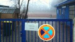 Kein Trainings- und Spielbetrieb - Sportplatz gesperrt